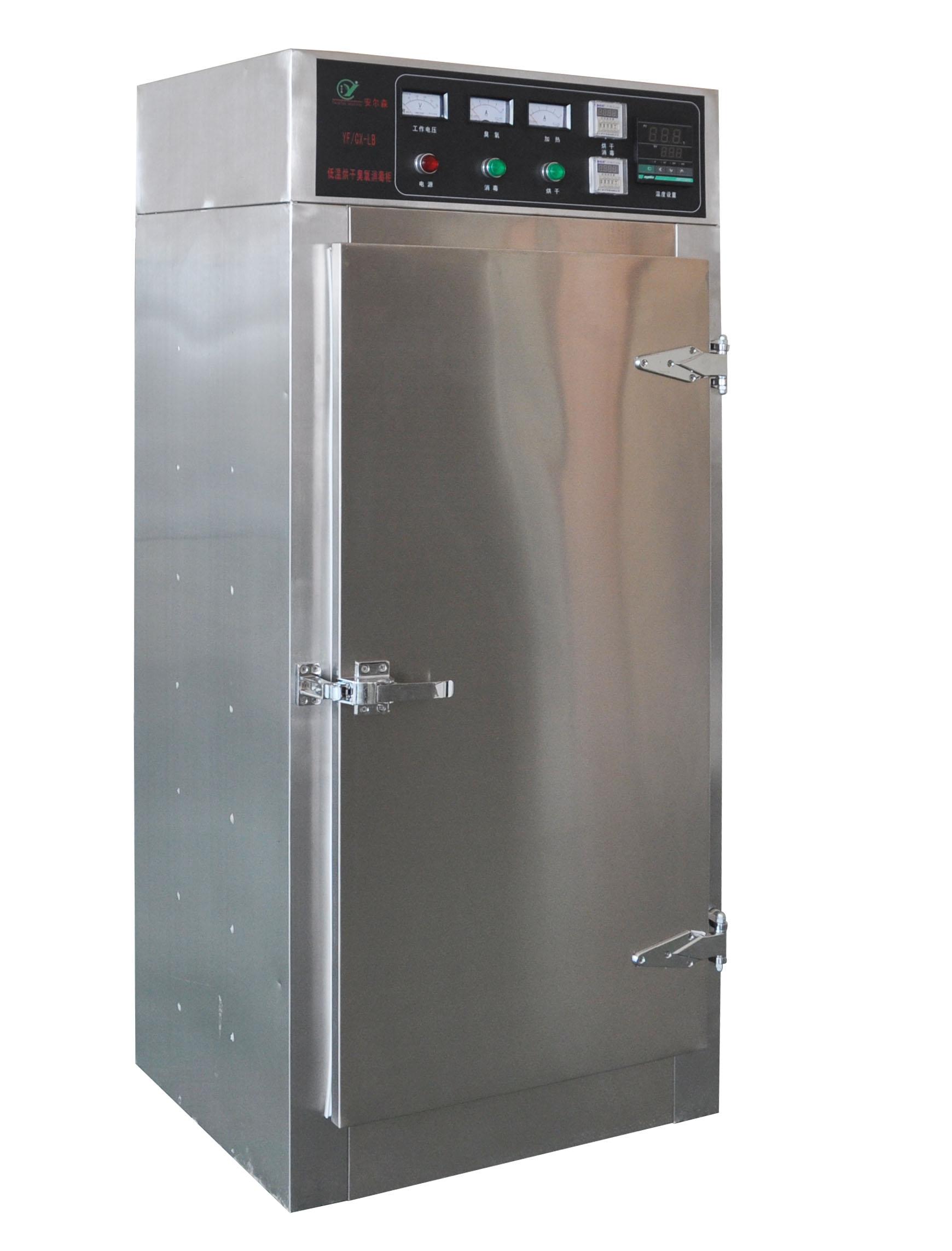 供應LB350低溫烘干臭氧消毒機