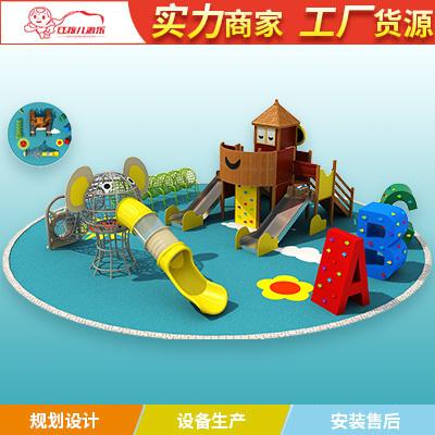 户外儿童游乐项目高端亲子社区儿童乐园设计规划生产