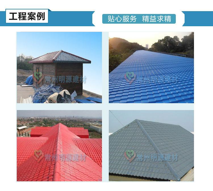 广州PVC树脂瓦批发