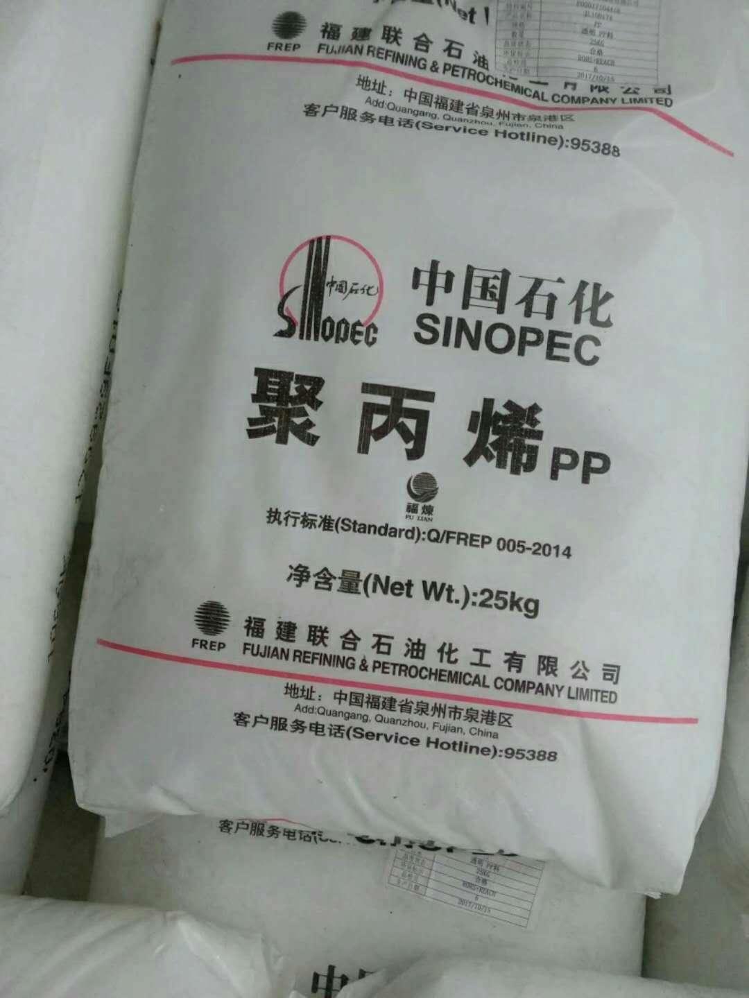 銷售PP韓國曉星J842洗衣機附件大型產品