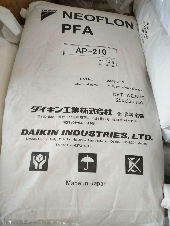 長期銷售PP美國雪佛龍菲利普斯BF07A熔體強度:聚丙烯均聚物