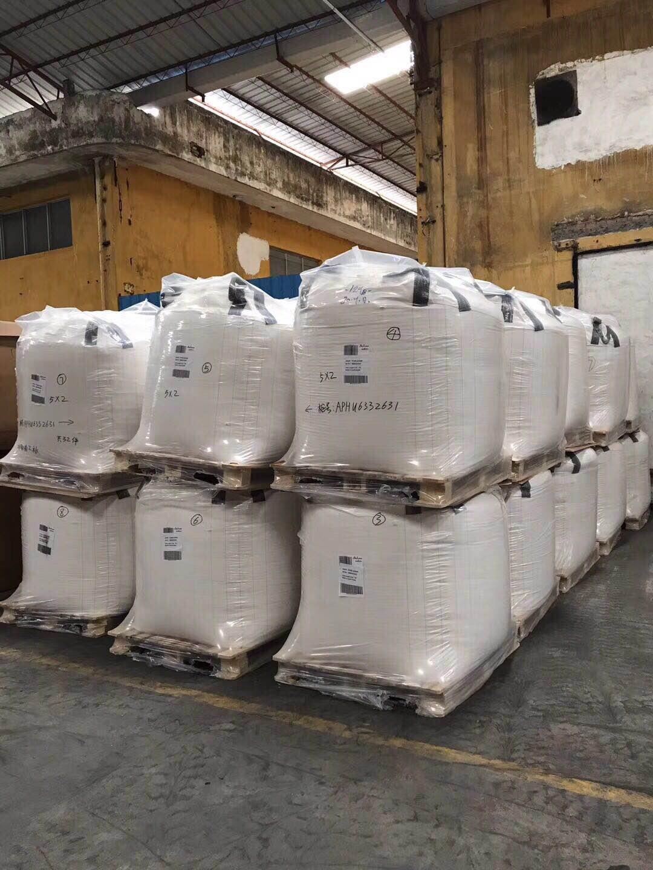 福建售PP美國雪佛龍菲利普斯HLN-350核化、防靜電,抗流變;封閉蓋