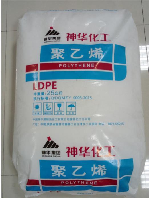 長期經營 福建)PP韓國曉星F301高包裝用繩,高韌性