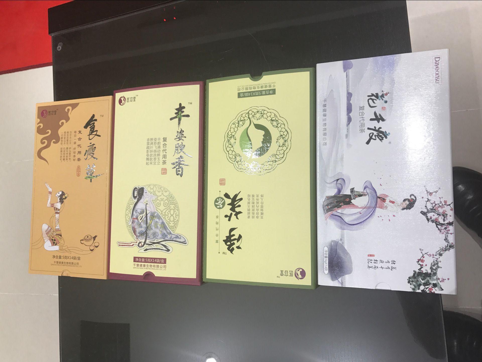 抽屉盒结构保健品包装设计白卡彩盒