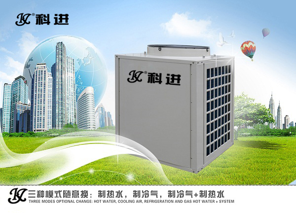 驻马店空气能热水器厂家煤改电工程常年