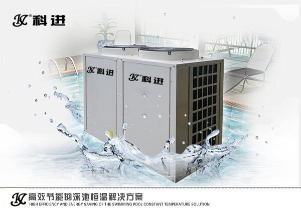 许昌氛围能热水器厂家直销优惠多多