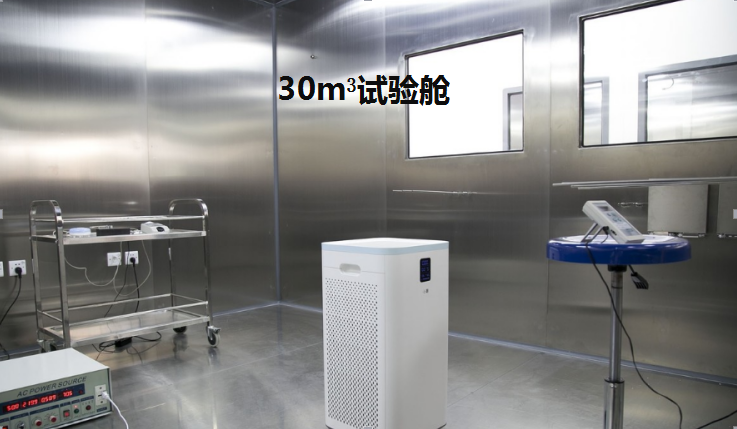 臭氧濃度檢測_空氣凈化器有害物質釋放量臭氧濃度檢測,國家認可檢測報告,免費提供咨詢服務