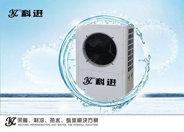 三门峡空气能热水器厂家-河南科进环保科技有限公司