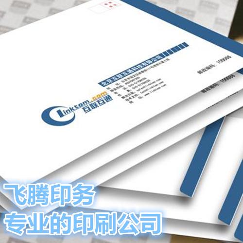 一站式服務 天津彩色印刷廠 聯系電話