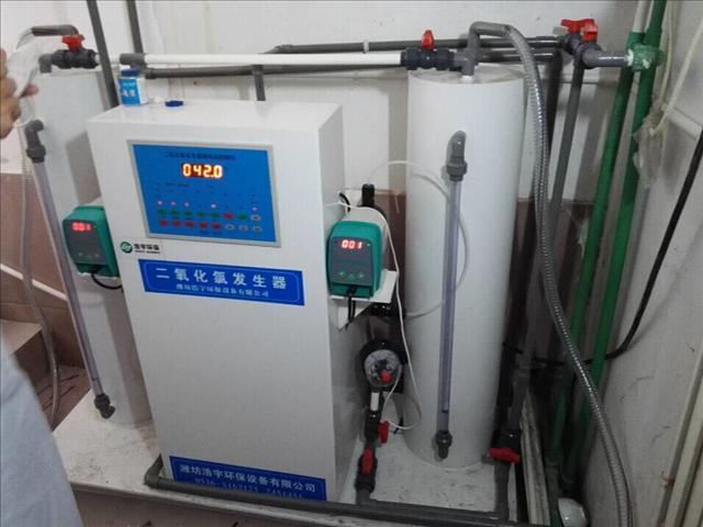 黑河洗衣厂污水处理设备