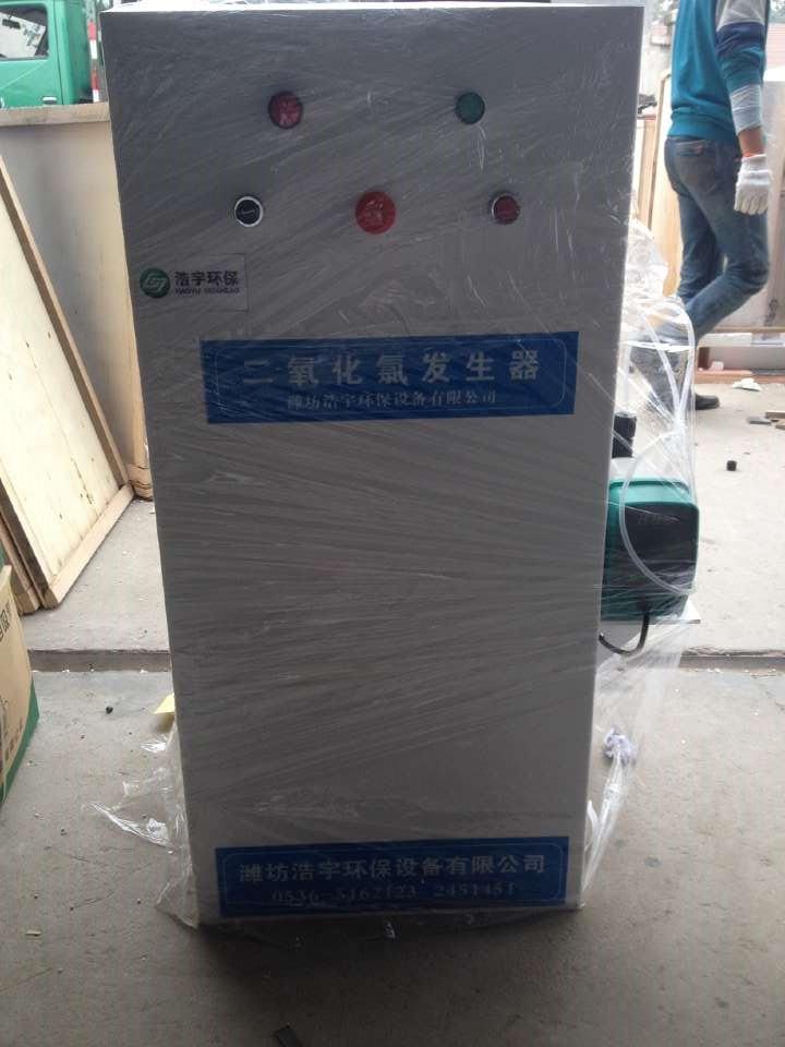神农架小型污水处理设备