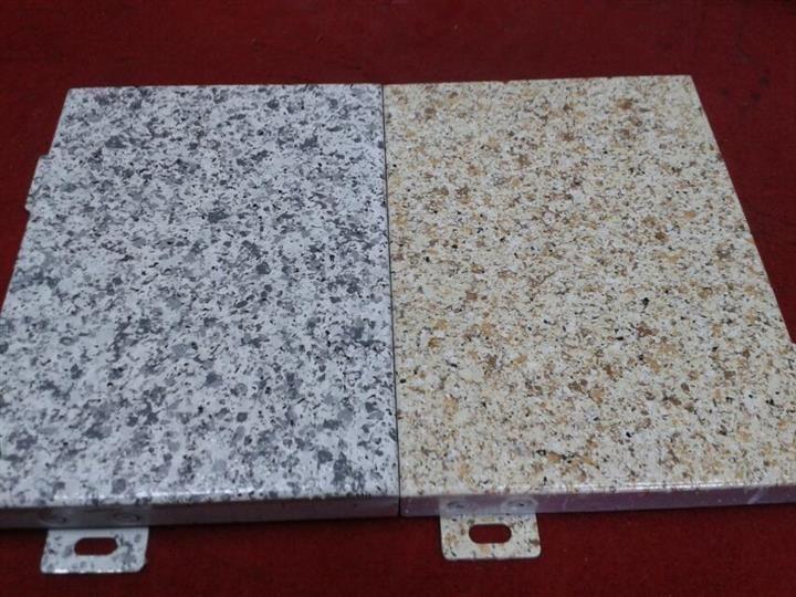 仿大理石紋鋁單板價格