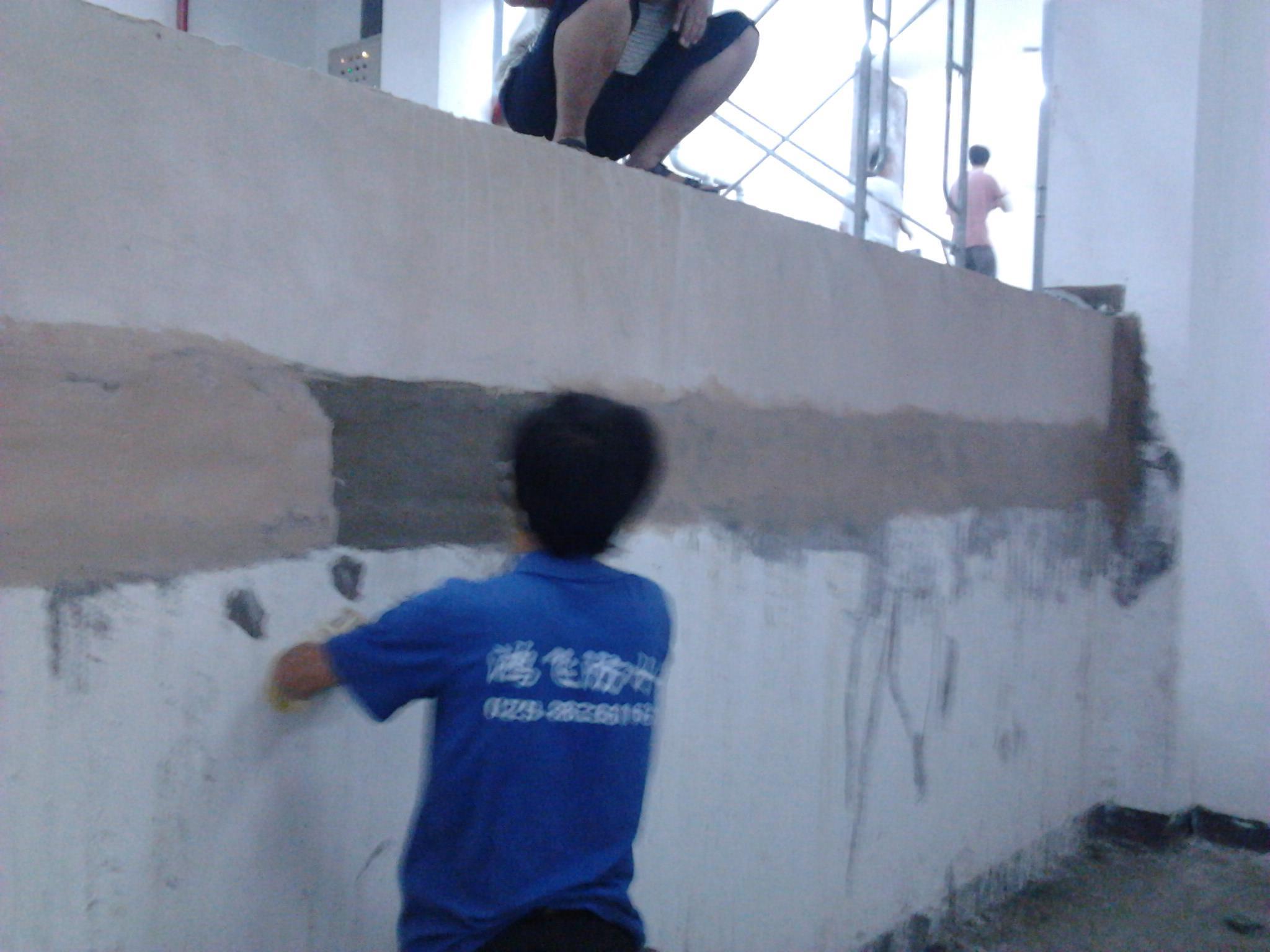 铜川酒店地下防水堵漏