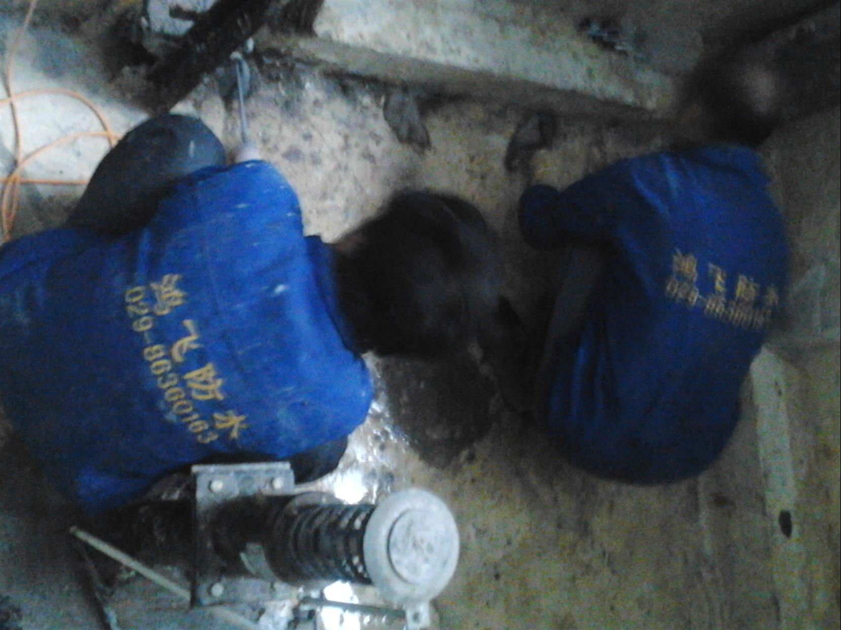 地下防水堵漏维修报价