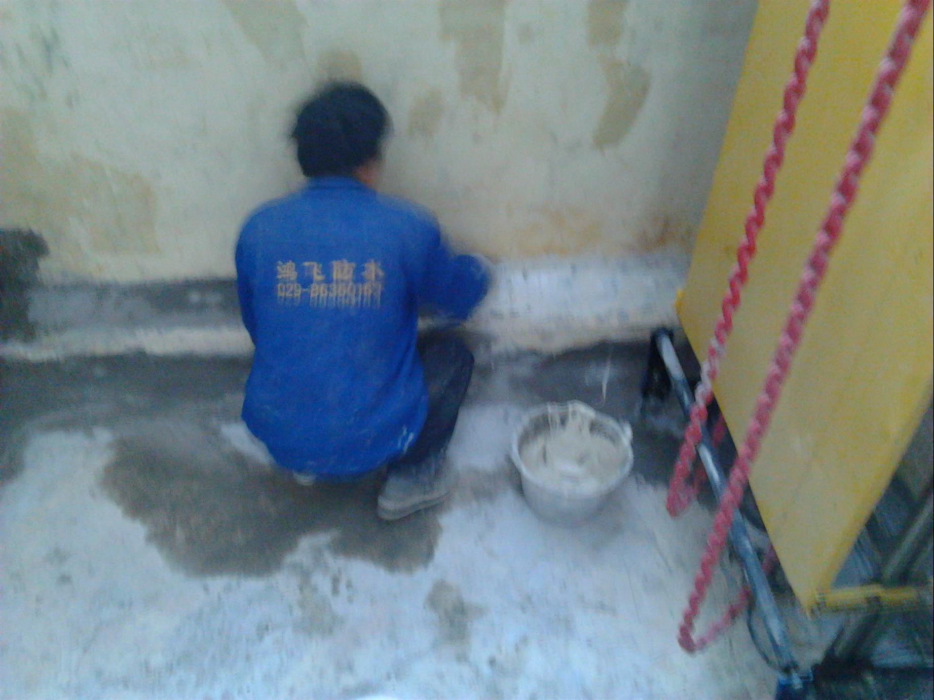 市政地下防水堵漏工程