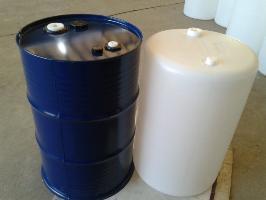 杭州200升塑料桶厂家