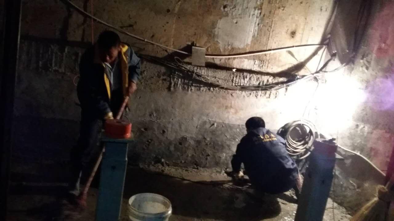 渭南人防地下工程堵漏