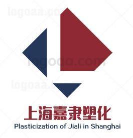 上海嘉隸塑化有限公司