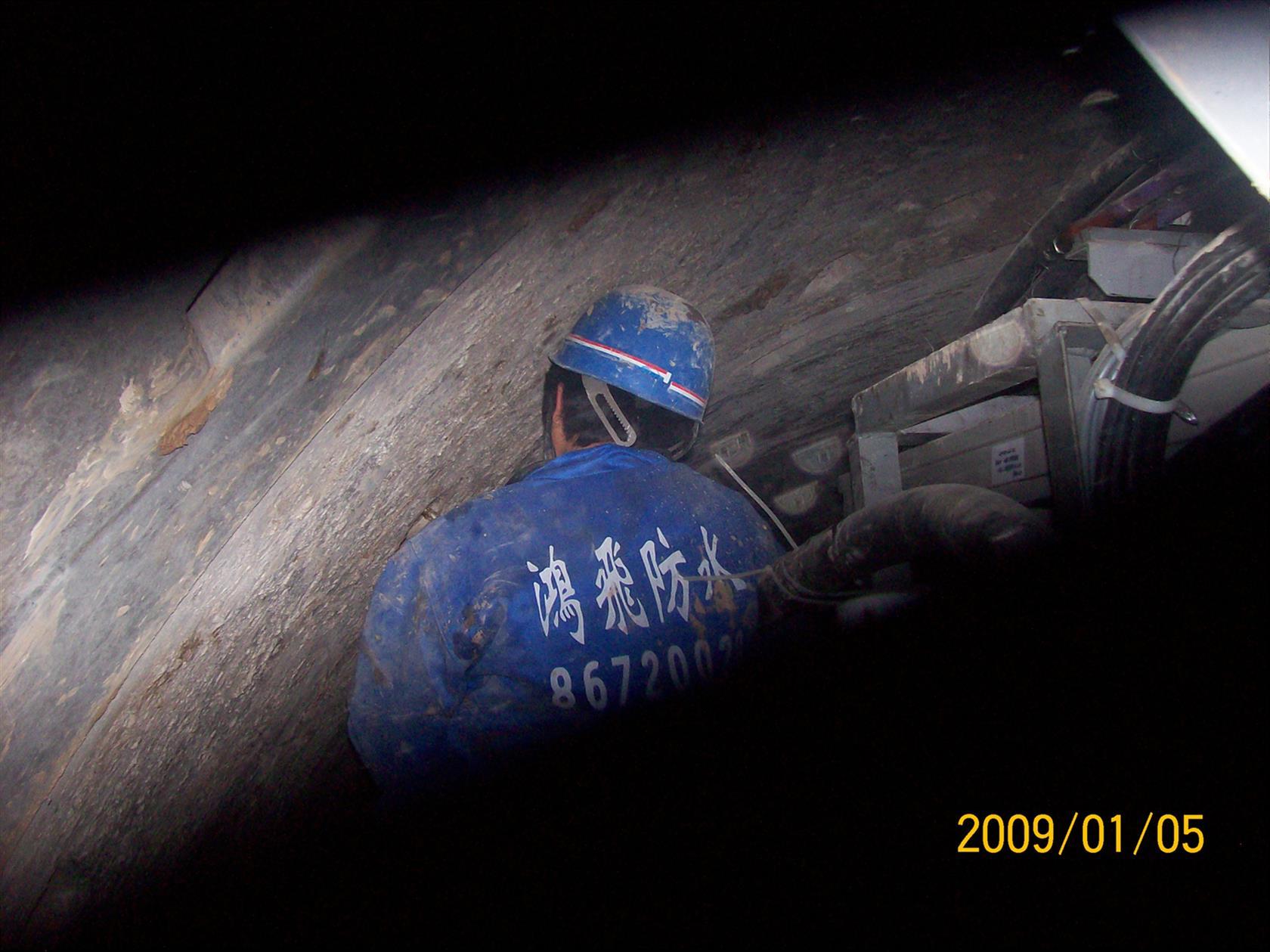 海西隧道防水堵漏施工电话