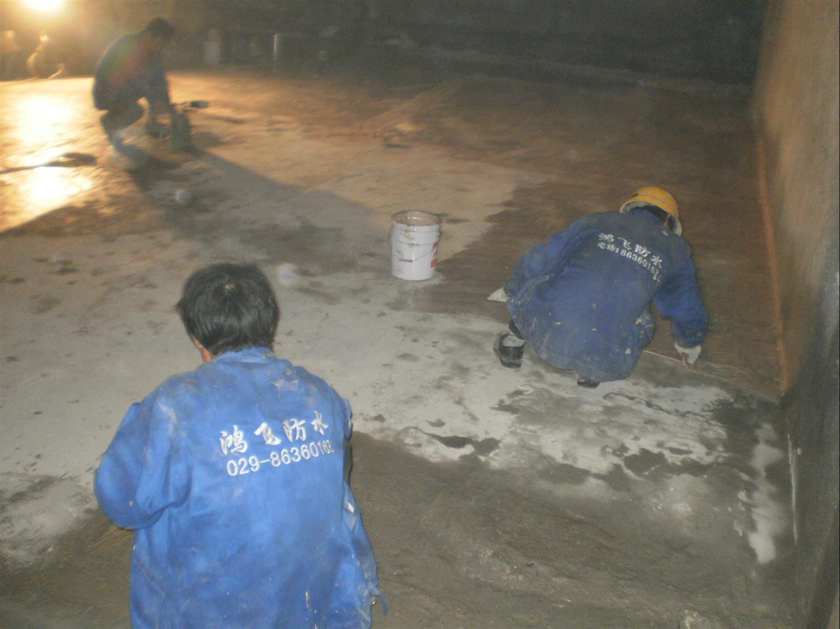 定西顶管井防水堵漏方案