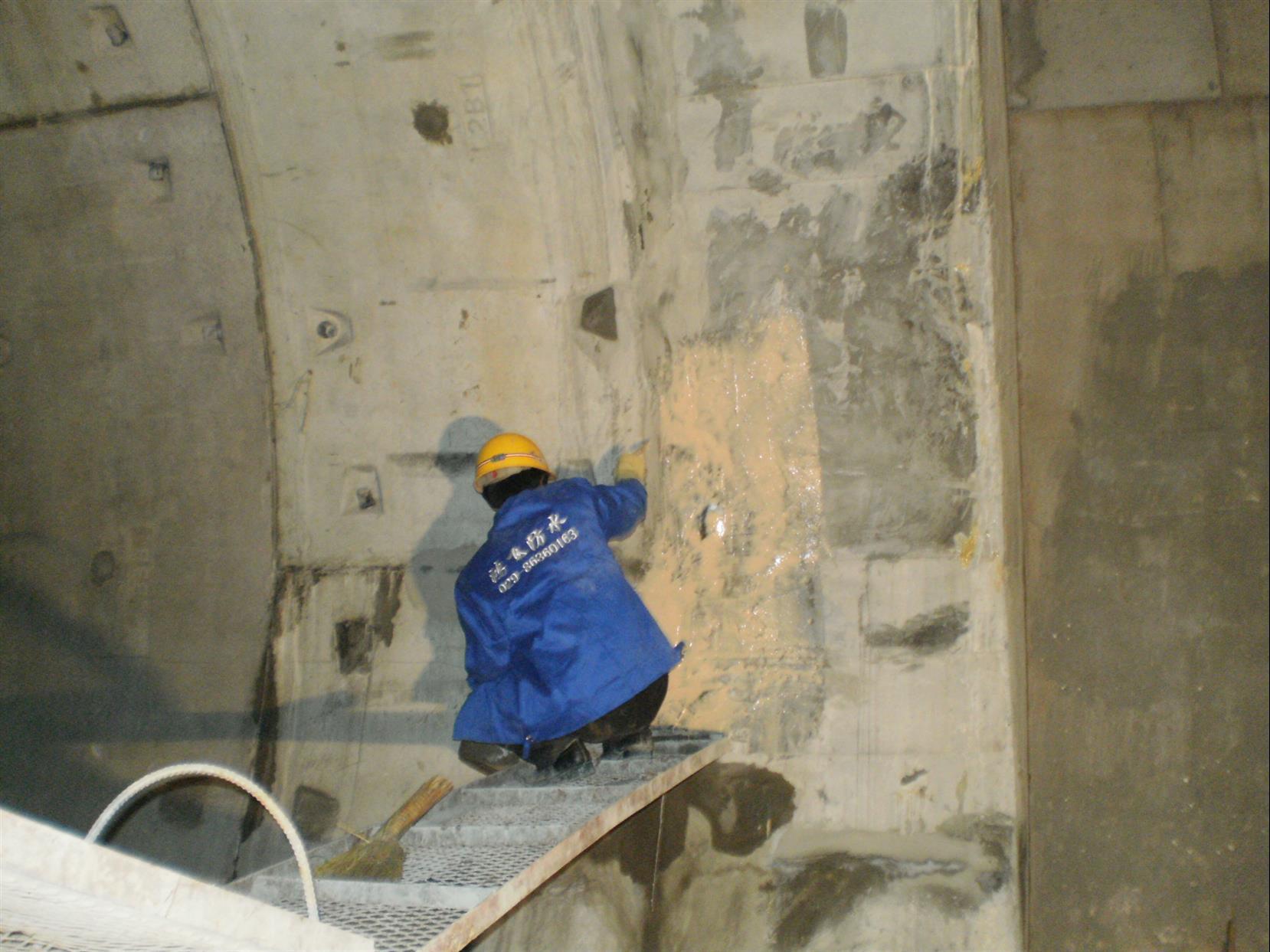 甘南隧道防水堵漏施工方法