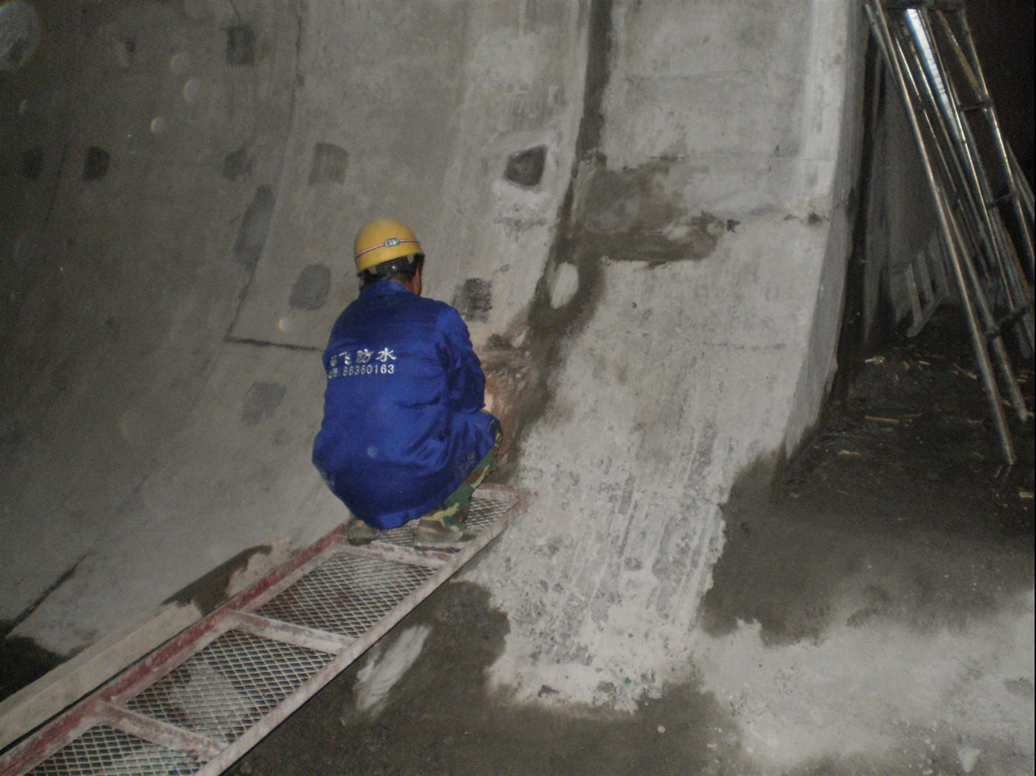 海北隧道防水堵漏施工技术