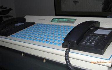 陕煤矿用直通电话系统厂家