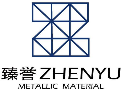 武漢臻譽鋼結構工程有限公司