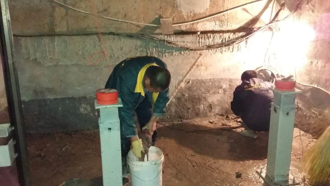 基坑防水堵漏维修方案