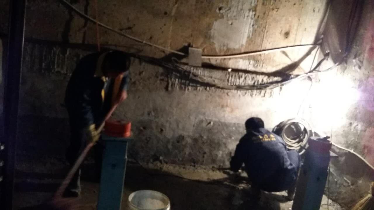 基坑防水堵漏维修措施