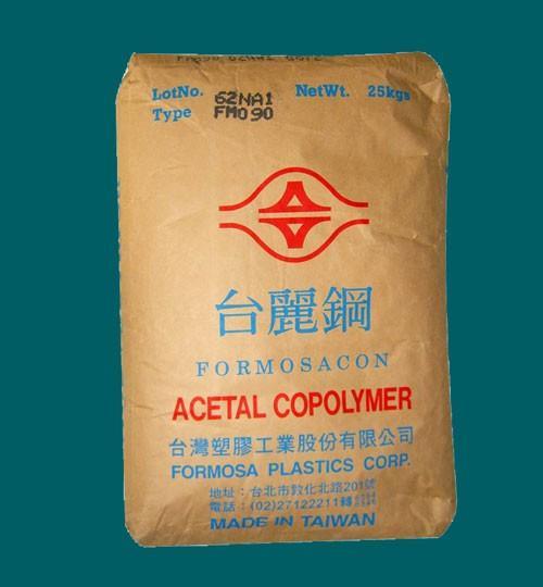 增強POM GH-25 寶理pom