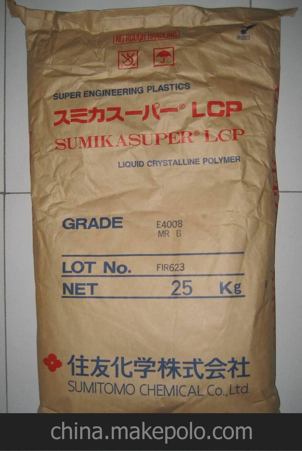 LCP高強度級E6008 抗腐蝕