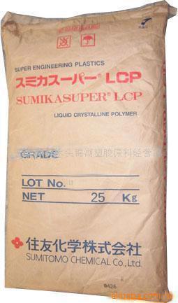 耐輻射性LCP