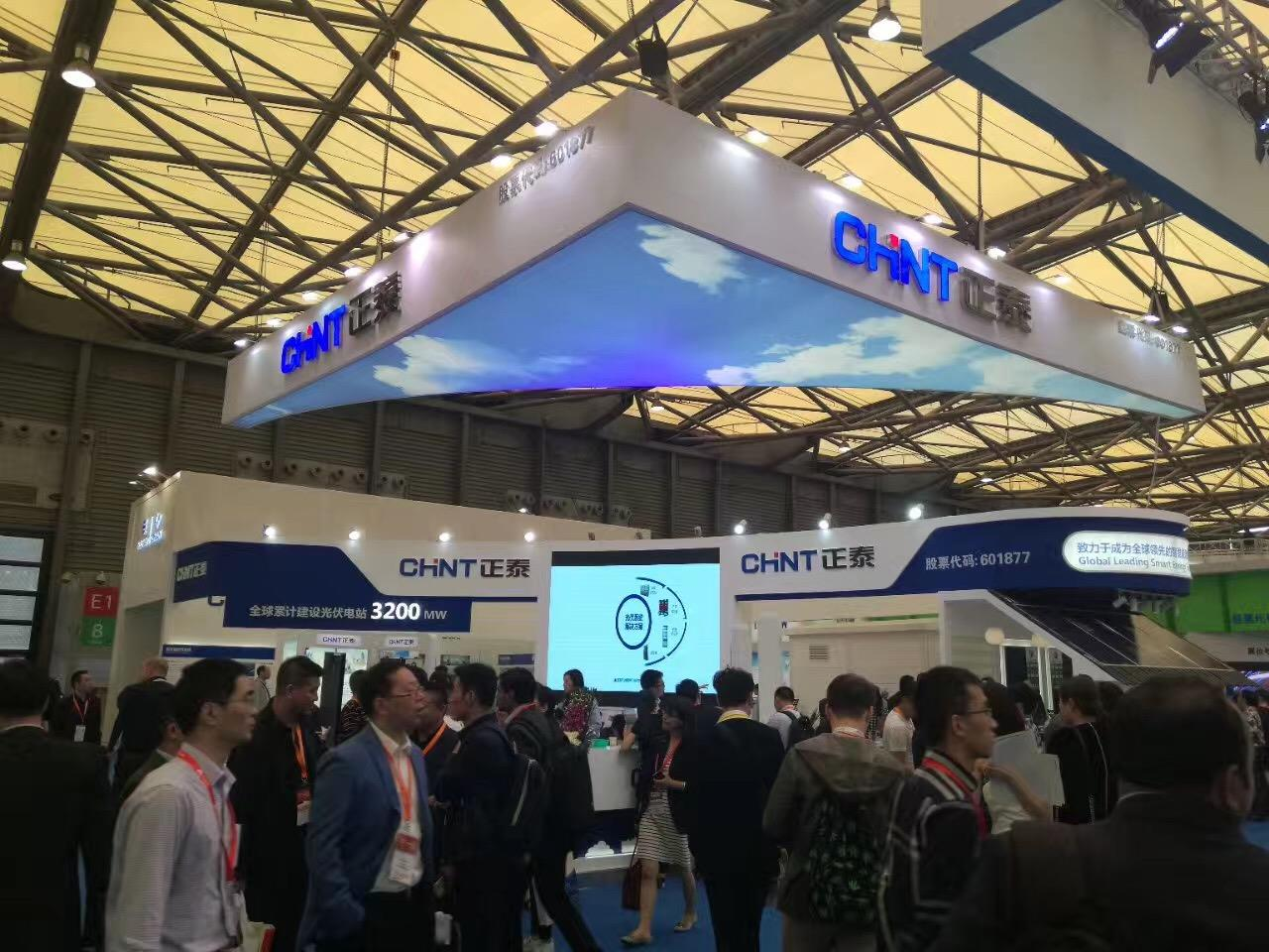 SNEC PV POWER EXPO/2019 snec