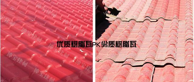 *制造塑鋼瓦生產線廠家