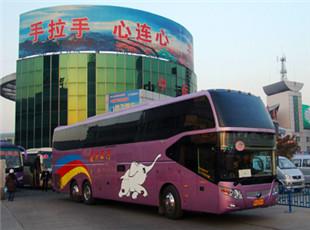 郑州到乐清大巴客车直达线路多少钱,时间