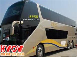 郑州到桐乡大巴客车直达线路多少钱,时间