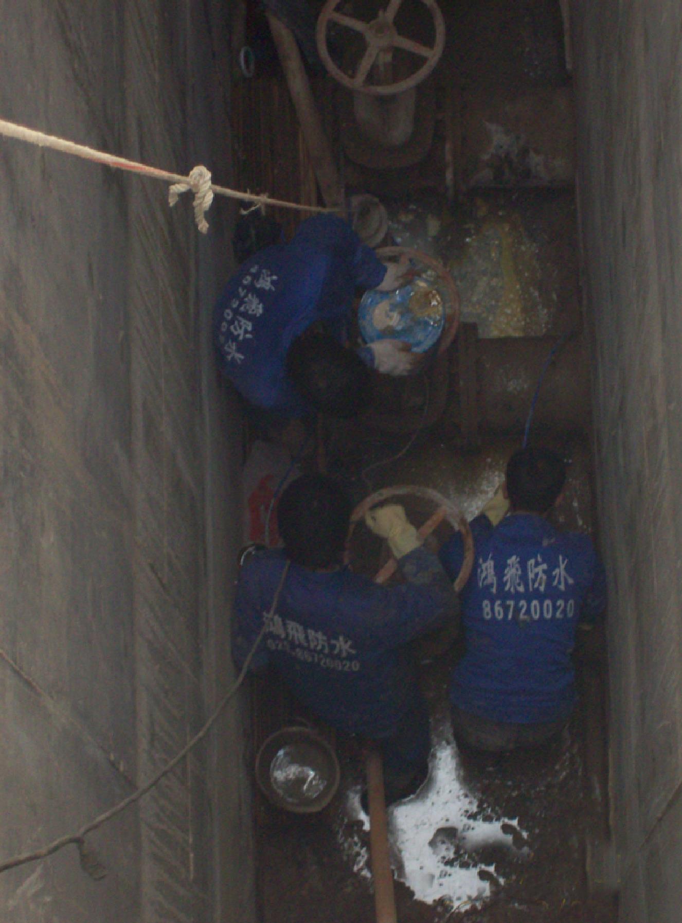 专业从事电梯井防水补漏多少钱