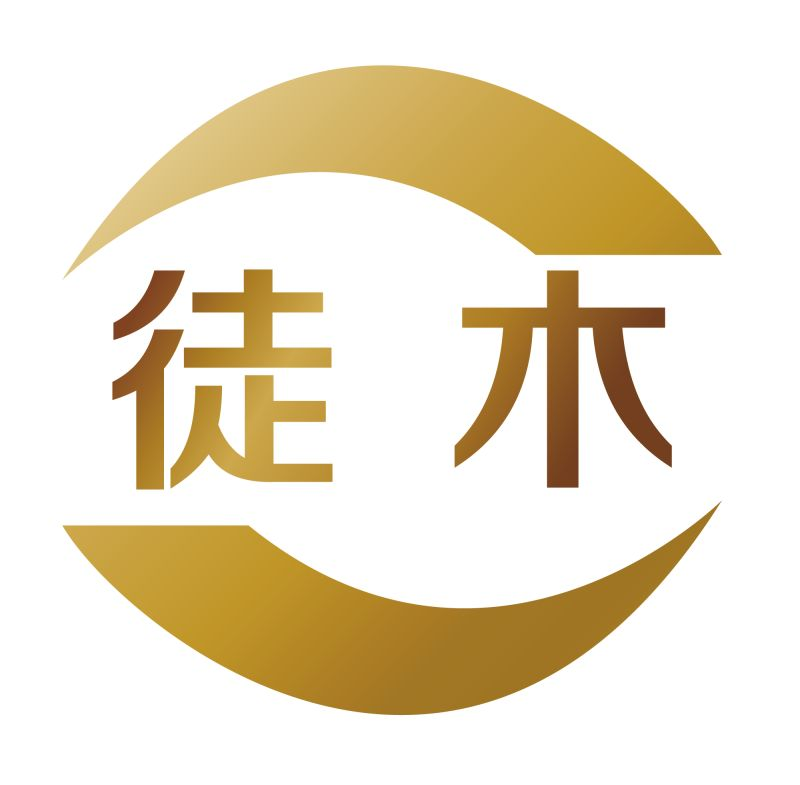 上海徒木展覽展示有限公司