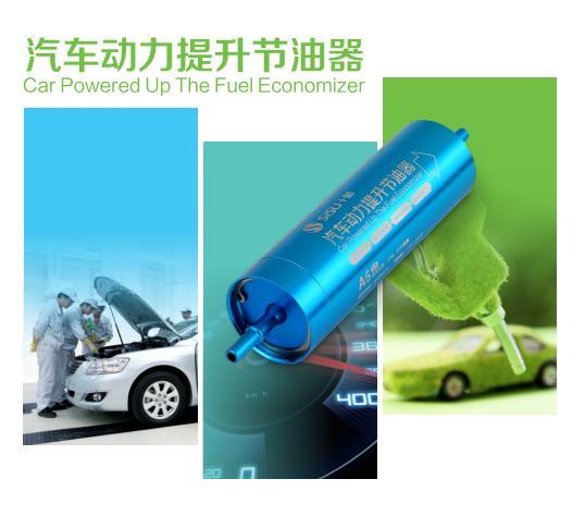 小排量汽车动力提升