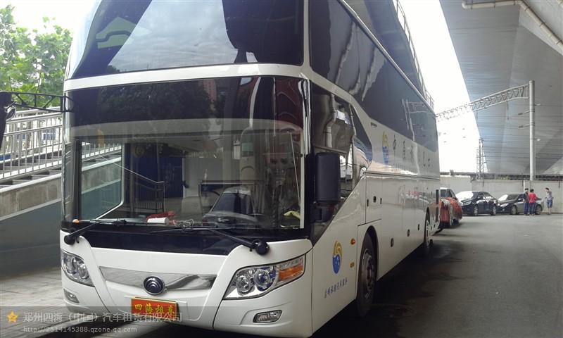 交通运输 运输车辆 客车 > 青岛直达到济南的大巴车156-8911-1058多久