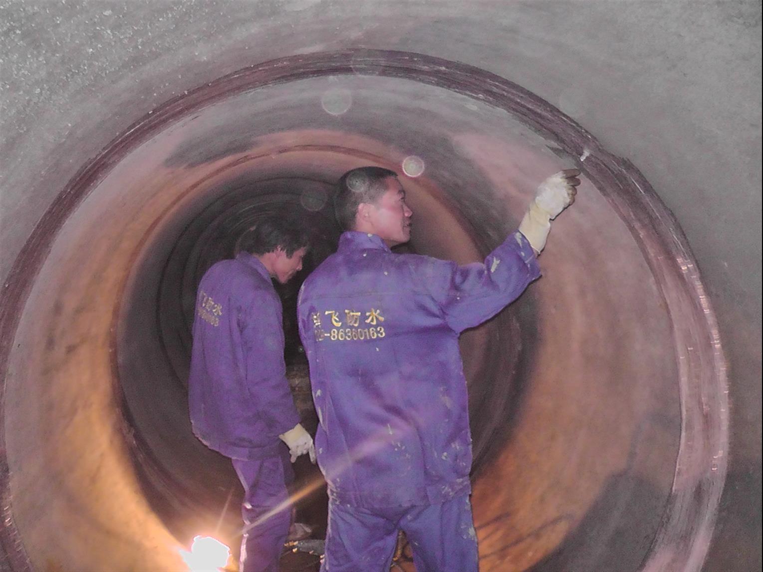 电缆沟防水堵漏预算