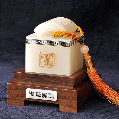 中国传统文化特色工艺纪念礼品 天然大玉玺印