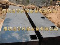 洛阳医院废水处理设备