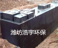 本溪医院废水处理设备厂家