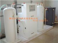济源医院废水处理设备厂家