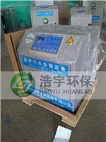 淮北医院废水处理设备
