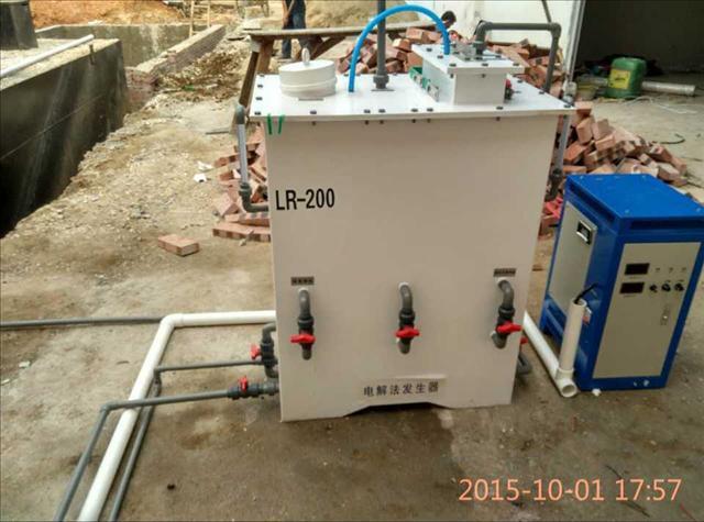 松原医院废水处理设备厂家