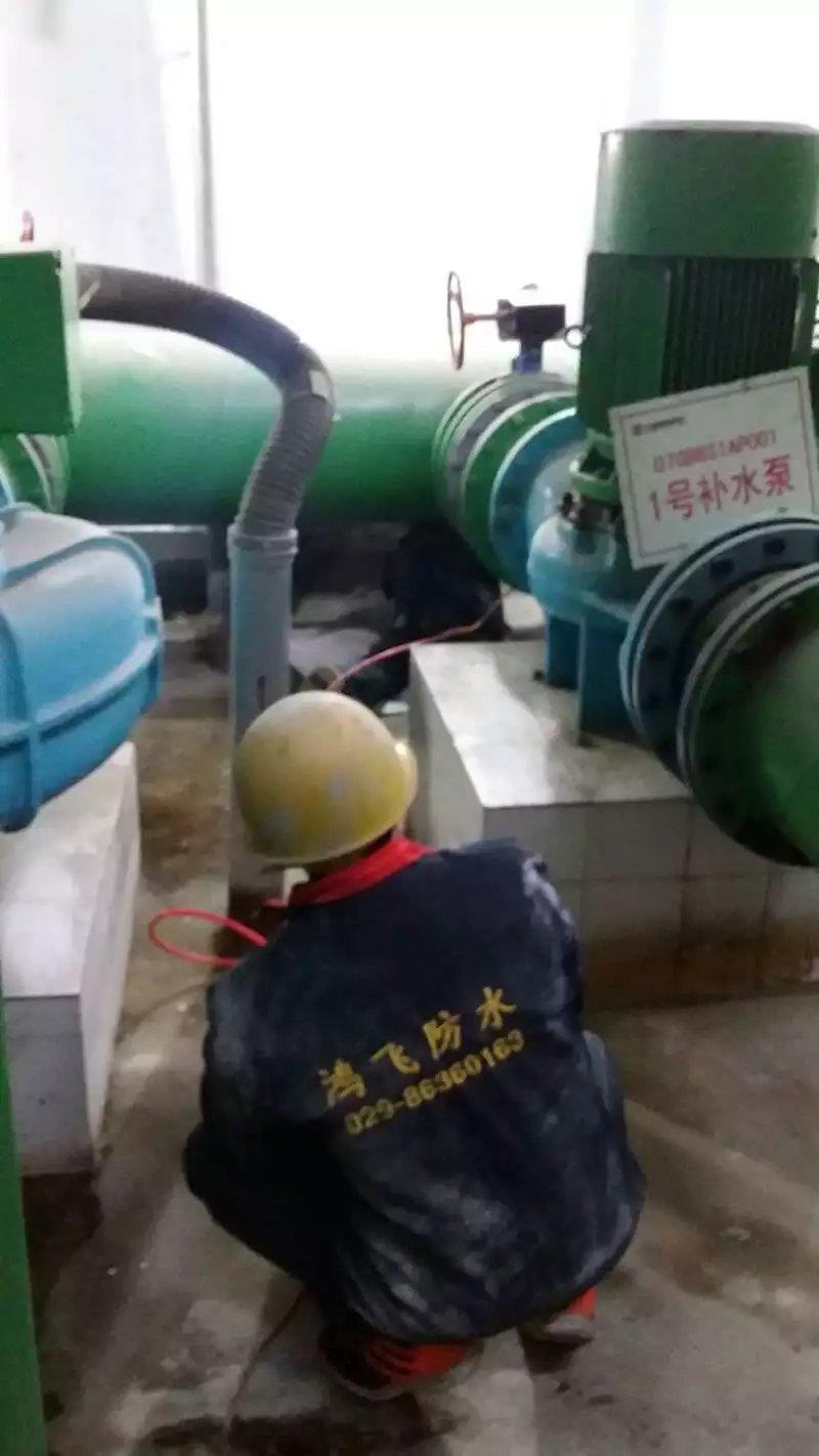 汉中承接地下室防水维修