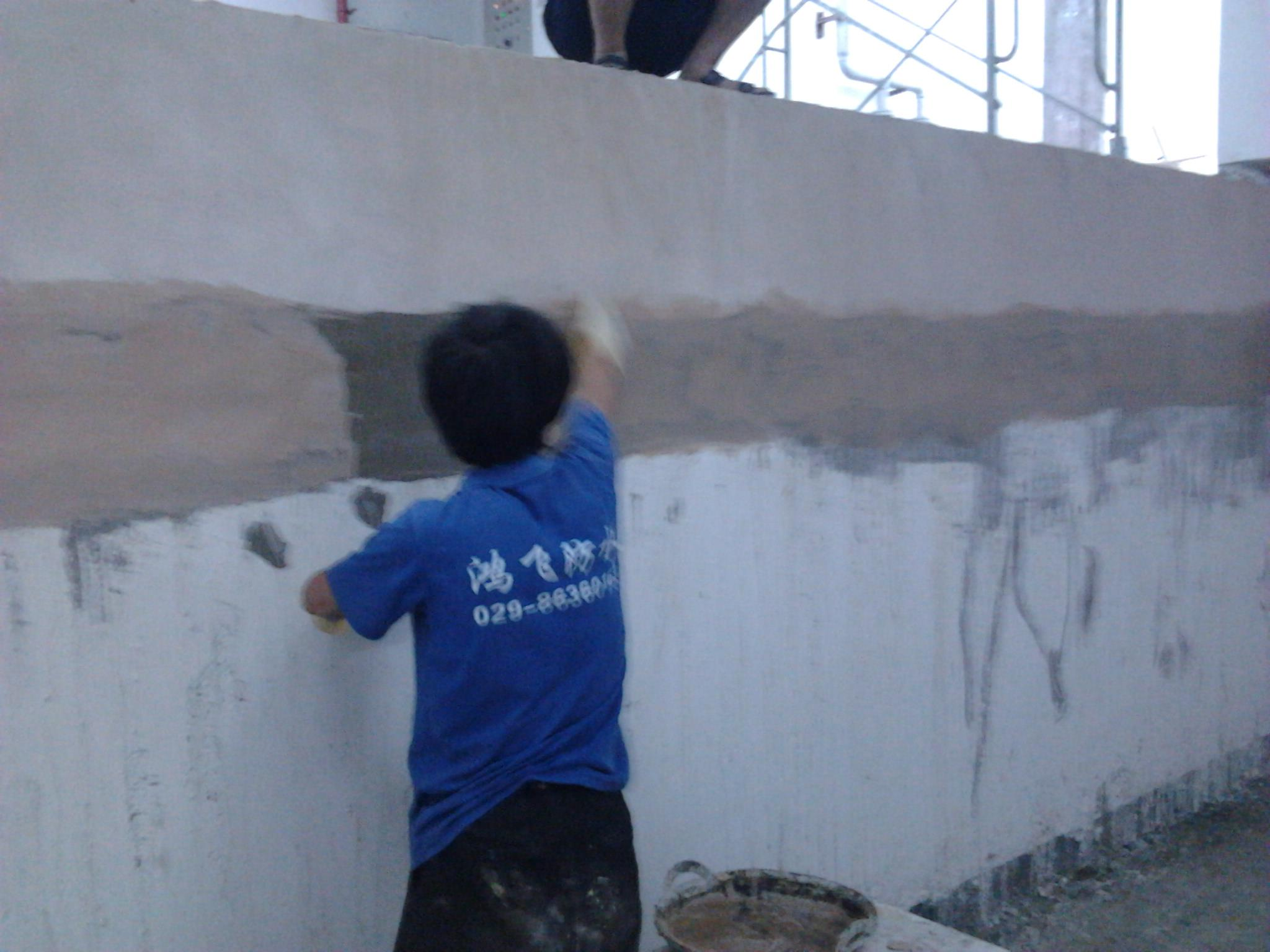 海东地下室漏水维修公司